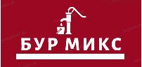 Бур Микс Запорожье